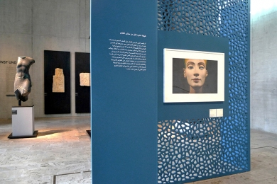Ausstellung Nofretete - © Copyright Die Werft